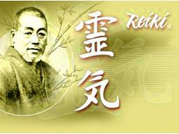 Webinar: Ferneinweihung  - Usui - Reiki 1