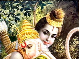 Webinar: Hanuman Chalisa