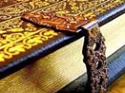 Webinar: ♡☀♪♪ Reise in die Akasha - zum Buch des Lebens ♪♪☀♡