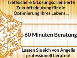 Webinar: Treffsicheres Kartenlegen auf höchstem Niveau. 60 Minuten Einzeltermin