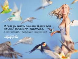 Webinar: Любовь к себе. Создание золотой ауры