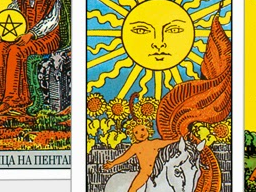 Sabine Richter - Workshop - Tarot Teil 1