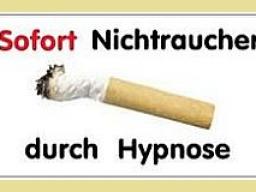 Webinar: Rauchfrei durch Hypnose in nur 2 Stunden ( Einzelsitzung)