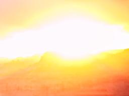 Webinar: Wege der Heilung: Engel Vehuiah