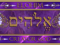 Webinar: Ӝ ELOHIM - EINER DER 12 GEHEIMEN KRAFT-NAMEN GOTTES Ӝ
