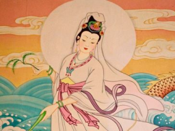 Webinar: Da Bei Zhou- Mantra des 'Größten Mitgefühls',