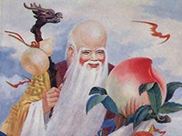 Webinar: Heiliges Wissen - heilige Übungen