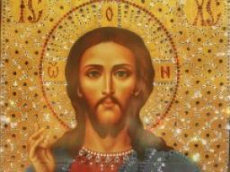Christus in dir! KOSTENLOS